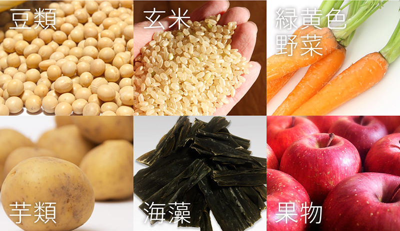 Daigo+(ダイゴプラス)には、豆類、玄米、緑黄色野菜、芋類、海藻、果物がしっかりと含まれています。天然成分のままで。