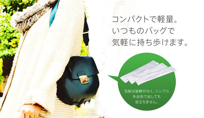 コンパクトで軽量。いつものバッグで気軽に持ち歩けます。
