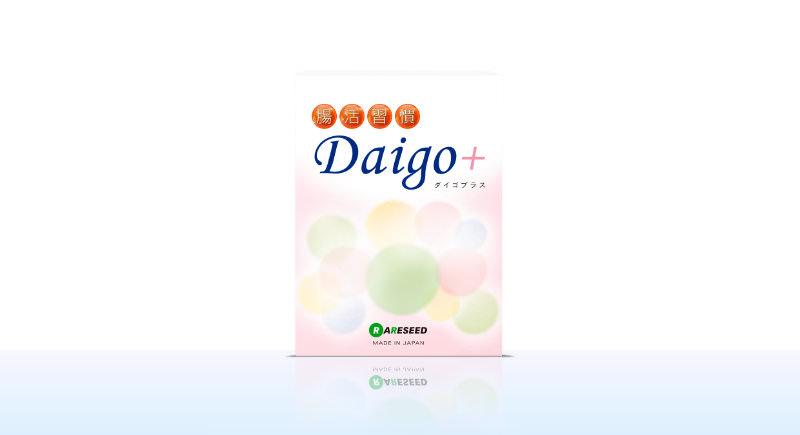 腸活習慣Daigo+(ダイゴプラス)のイメージ画像