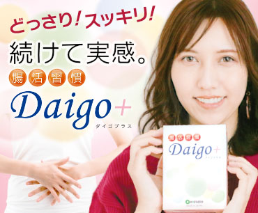 Daigo+ ダイゴプラス