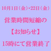 oshirase_0002